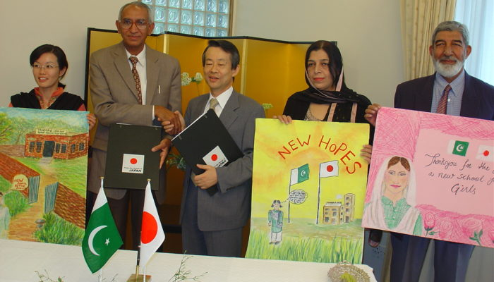 Japan Embassy supporting SHER educational initiative
