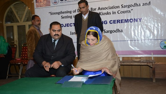 Signing of MOU between SHER and District Bar Sargodha (GEP Project)