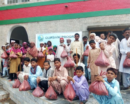 SHER Qurbani (Meat Distribution) Ceremony 2016